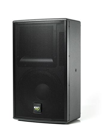 KV2 Audio ESD 6 Fullrange-Lautsprechersystem